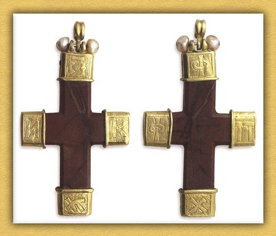 Βυζαντινός εγκόλπιος σταυρός της Ιεράς Μονής Βατοπαιδίου Αγίου Όρους