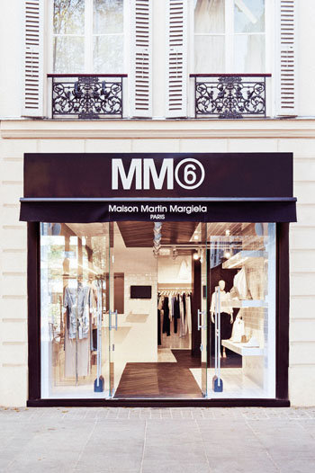 Maison Martín Margiela opening in Paris news