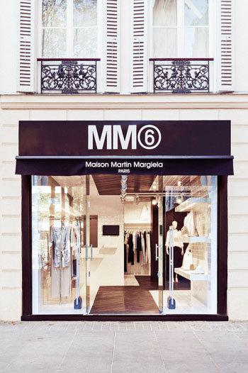 Maison Martín Margiela opening in Paris news