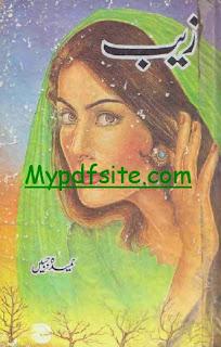 Zaib by Hameeda Jabeen