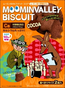 Oishii Japan 2015 - Moomin Valley Biscuit Cocoa