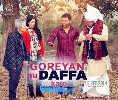 Goreyan Nu Daffa Karo 2014