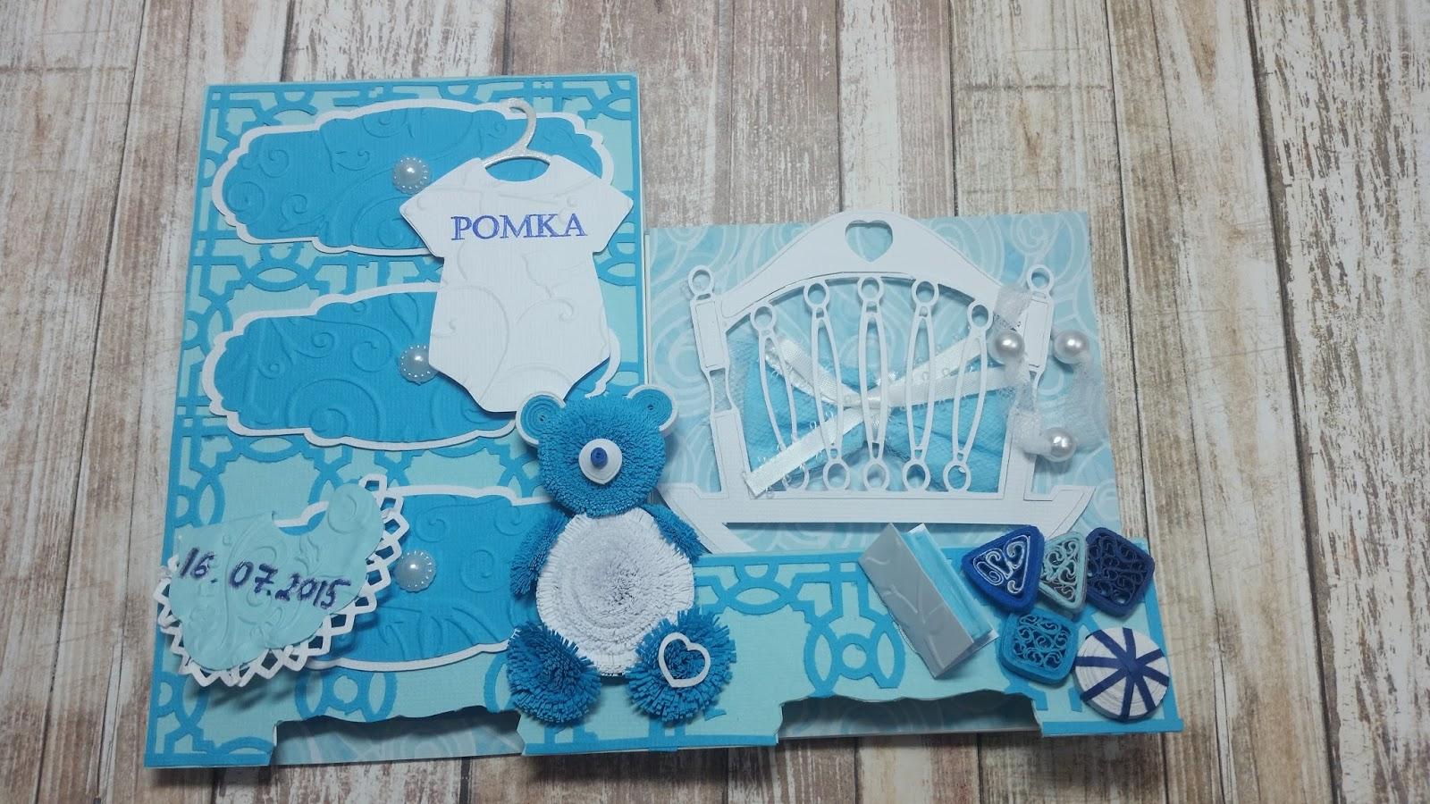 Nv Craft Designs Newborn Quilled Handmade Cardooakside Step Card