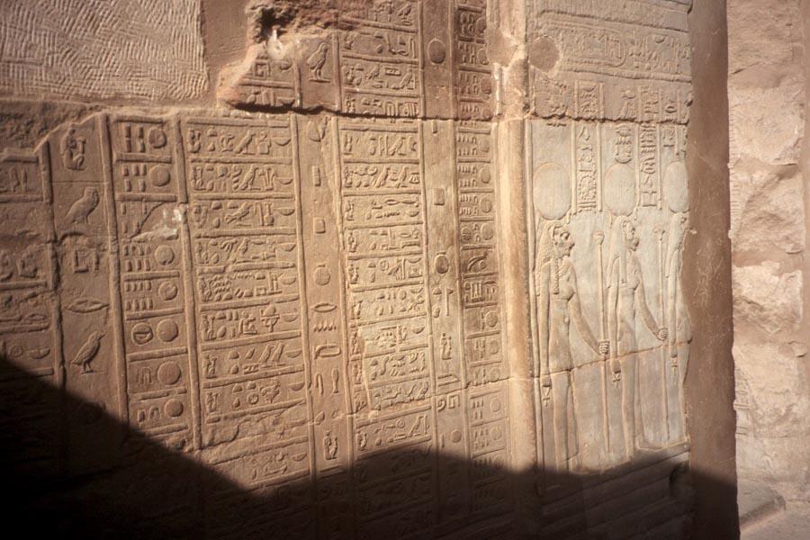 Calendar Egypt : يوليو عصير الكتب