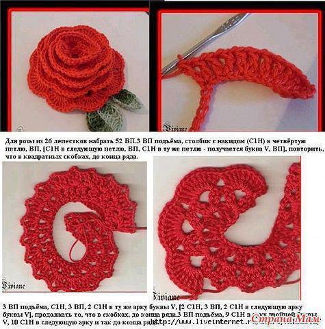 Как связать крючком розу с описанием
