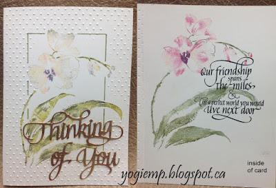 http://yogiemp.com/HP_cards/MiscChallenges/MiscChallenges2015/MCSept15_Orchid_ECDThinkingOfYou_OurFriendship.html