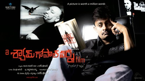 A Shyam Gopal Varma Film Movie First Look Gallery