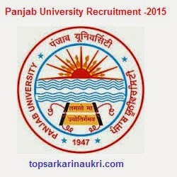 sarkari-naukri-2015, sarkari-naukri, panjab-university-recruitment