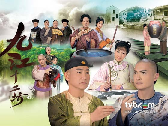 River of Wine TVB Drama Astro on Demand