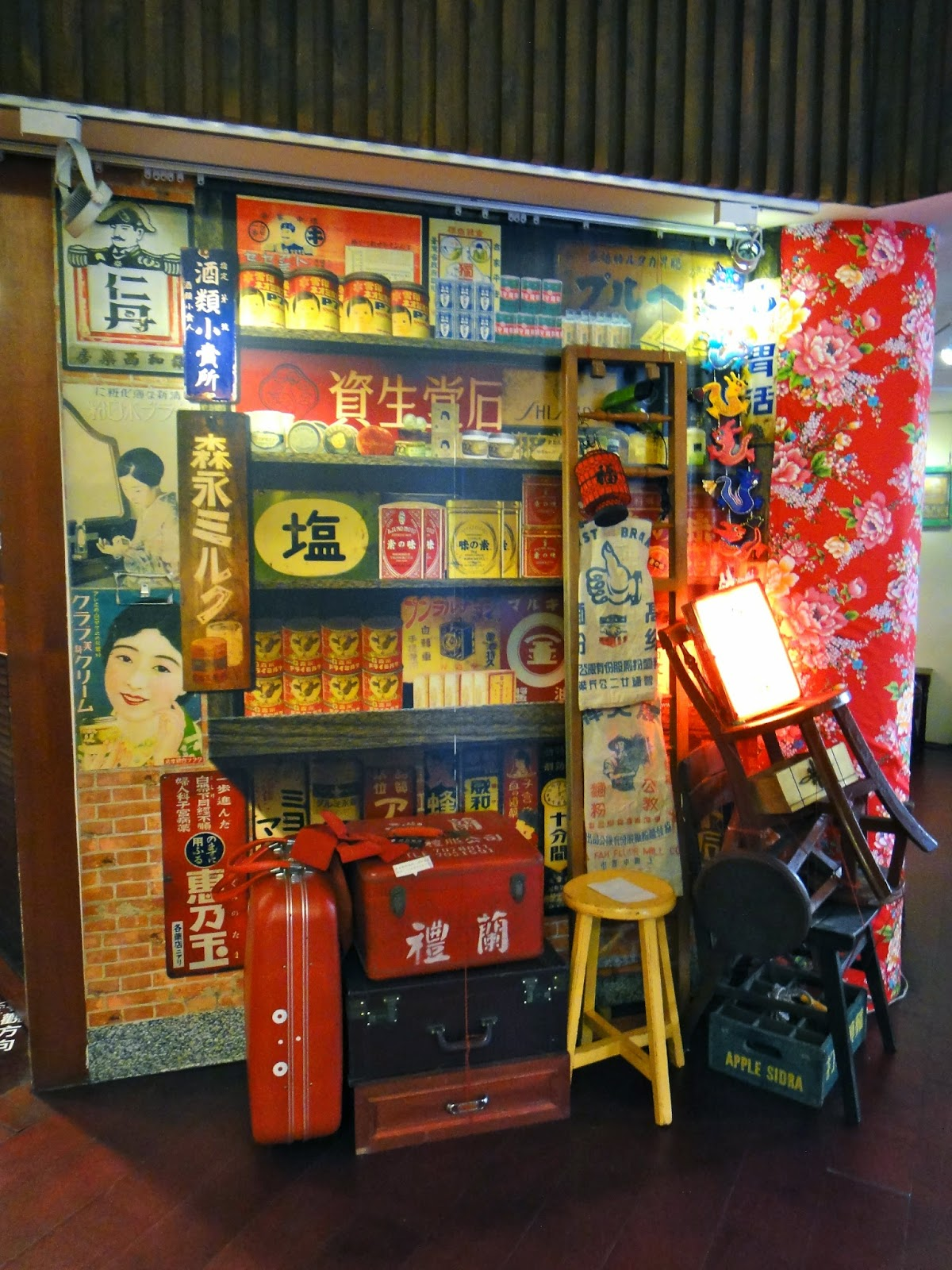 Old School Tea House Red House Ximending
