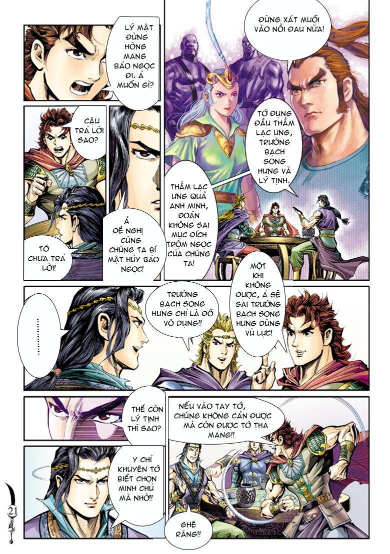 Đại Đường Song Long Truyện chap 39 - Trang 20