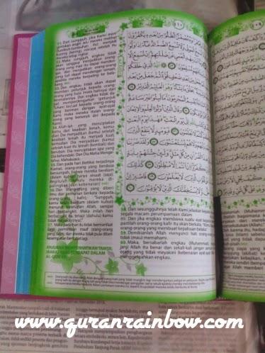 gambar tampilan dalam al quran mushaf aisyah, gambar dalam al quran pelangi aisyah