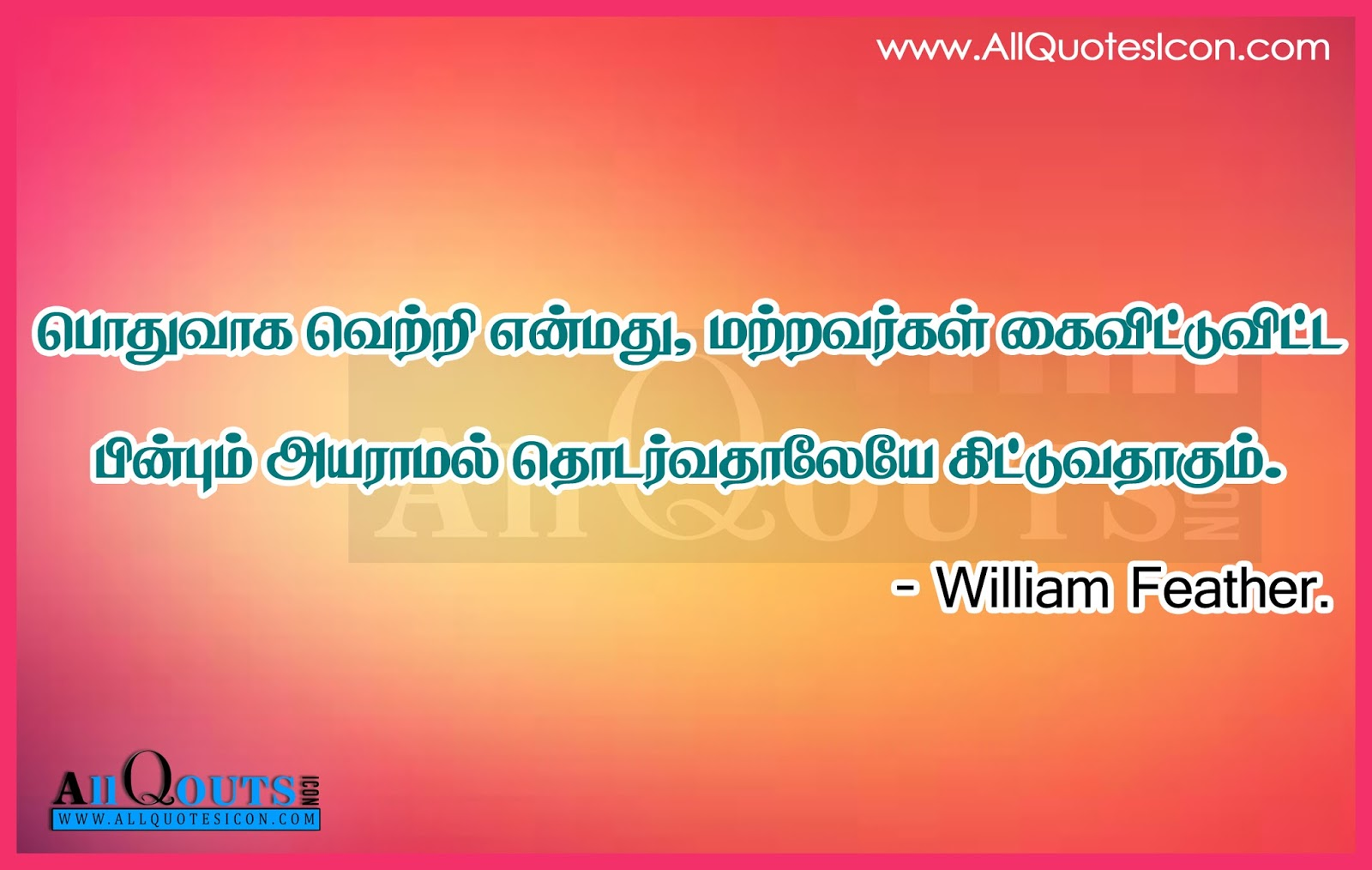 amazing tamil life quotes and thoughts pictures best tamil