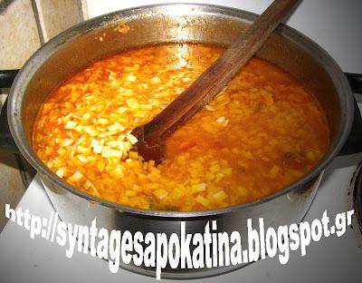 χυλοπίτες κοκκινιστές http://syntagesapokatina.blogspot.gr
