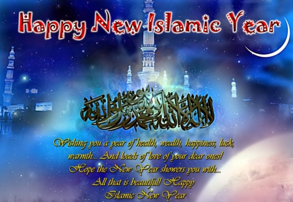 Al Hijra Islamic New Year