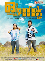 Otta Oruthiyum shariyalla Movie Gallery