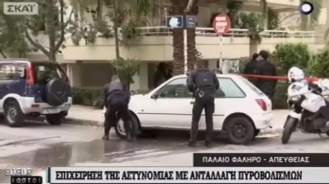 Επιχείρηση της αστυνομίας σε πολυκατοικία στο Π. Φάληρο μετά από ληστεία αδίστακτων Γεωργιανών.Είχαν δέσει ηλικιωμένη γυναίκα και την βασάνιζαν.. [Βίντεο]