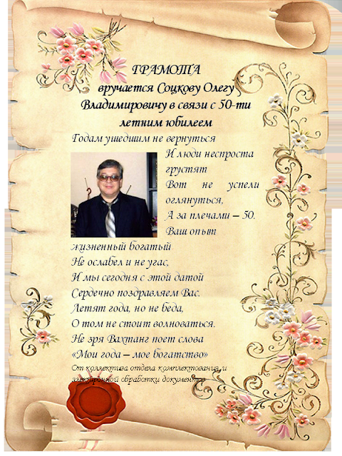 Орджоникидзе открытки 98