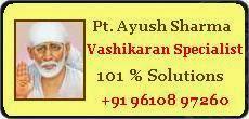 vashikaran specialist  +91-9610897260