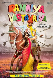 Ramaiya Vastavaiya (2013) Movie Poster
