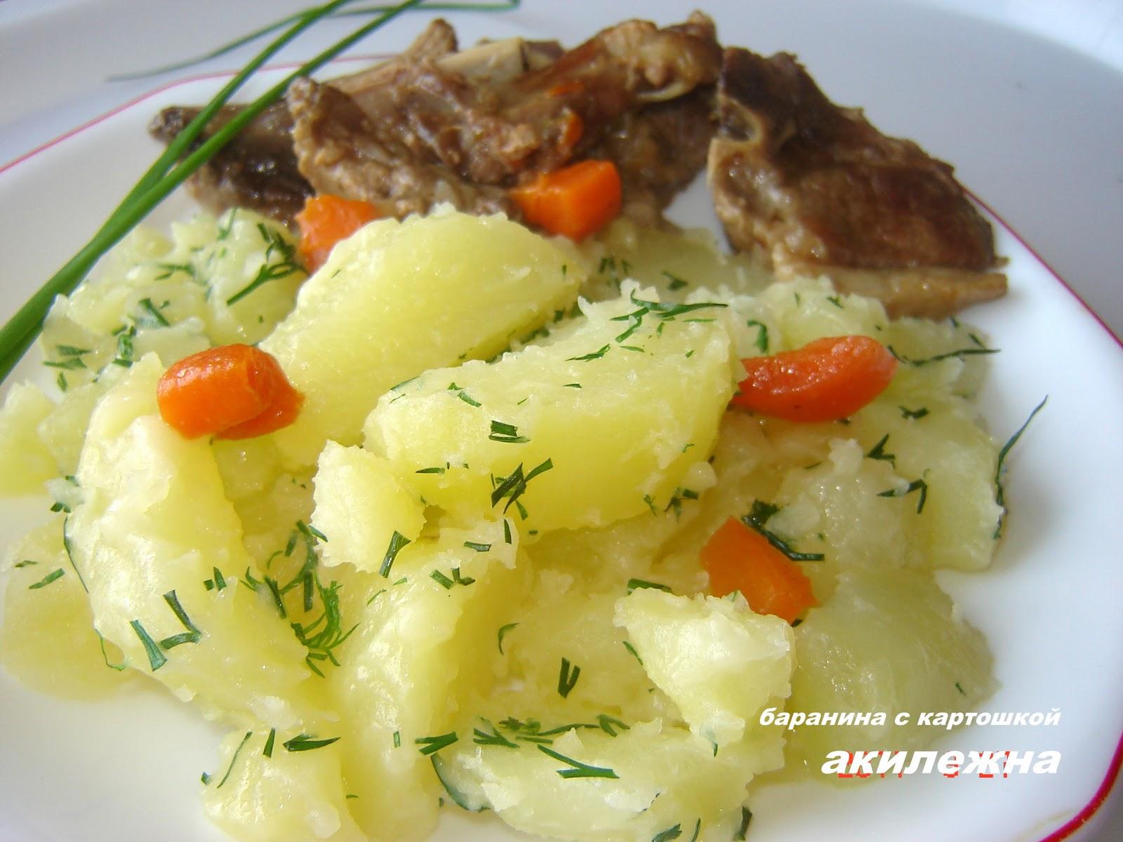 Баранина с картошкой в мультиварке рецепт пошагово