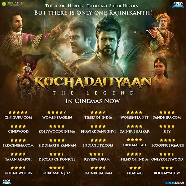 Kochadaiiyaan Reviews