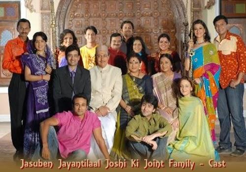 joint family hindi