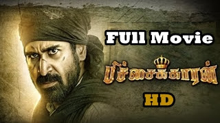 Pichaikkaran 2016 HD Tamil Full Movie Online