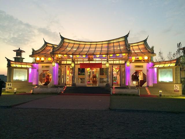 Glass Temple 鹿港玻璃廟