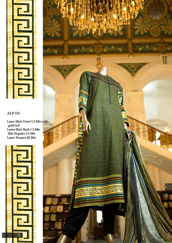 Almirah lawn collection 2015 catalogue