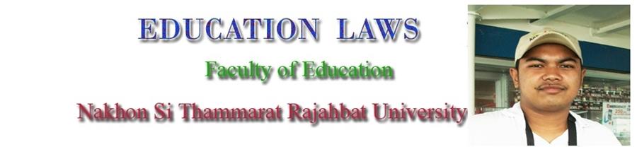กฎหมายการศึกษา
