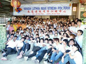卓越青年参访慈爱智障院 12月/2011
