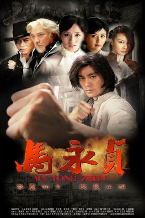 Phim Võ Thuật - Kiếm Hiệp Tân Mã Vĩnh Trinh - Ma Yong Zhen - 2012