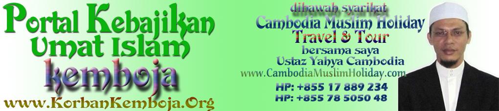Korban Aqiqah Kemboja Online