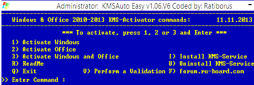 windows 8.1 activator window