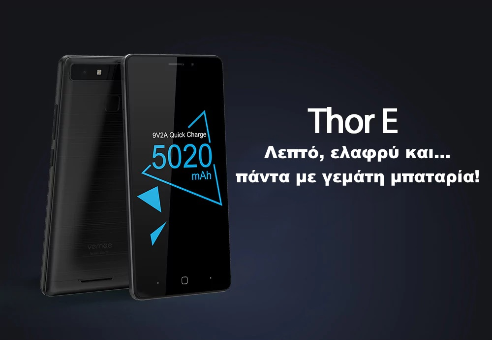 thor-e