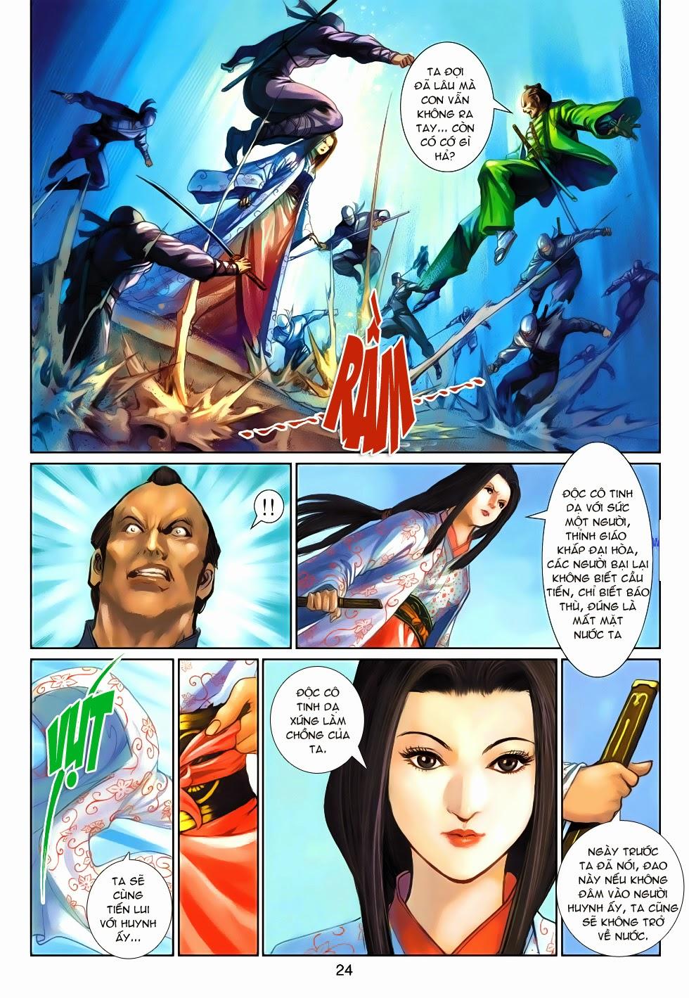 Thần Binh Tiền Truyện 4 - Huyền Thiên Tà Đế chap 9 - Trang 24