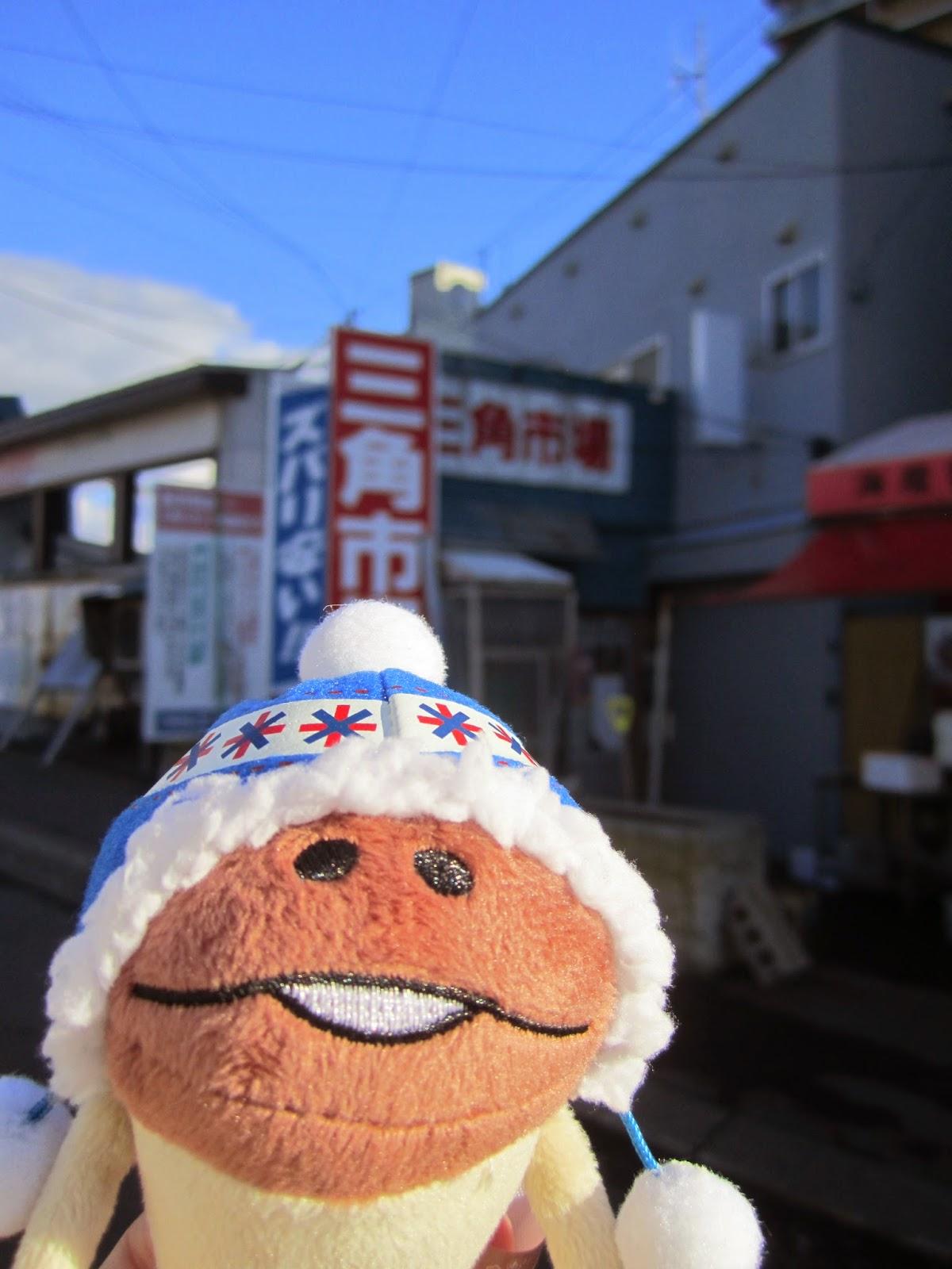 Otaru Sankaku Ichibi Fish Market