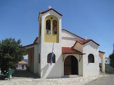 Η Εκκλησία μας