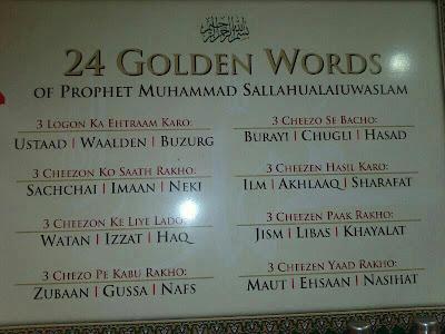 24-golden-words