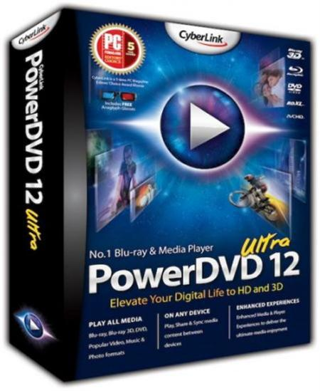 CyberLink PowerDVD Ultra v12.0.2118a.57 Silent + Portable