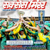 Succes Mirror May 2014 in Hindi Pdf free download