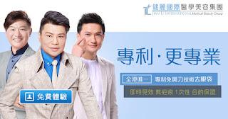 http://www.eyedd.hk/