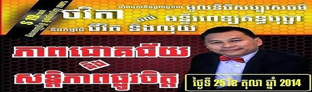 http://www.cambodiajobs.biz/2014/10/blog-post.html