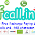 Get Free Recharge and Also Free Calling In India