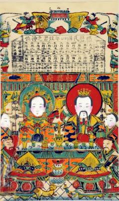 Няньхуа. Волшебный мир китайской народной картины