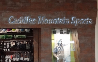 Cadillac_Mountain_Sports,Bangor_Mall,Maine,store