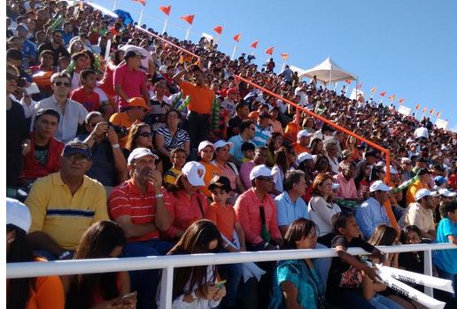 Estadio Universidad católica madre y maestra