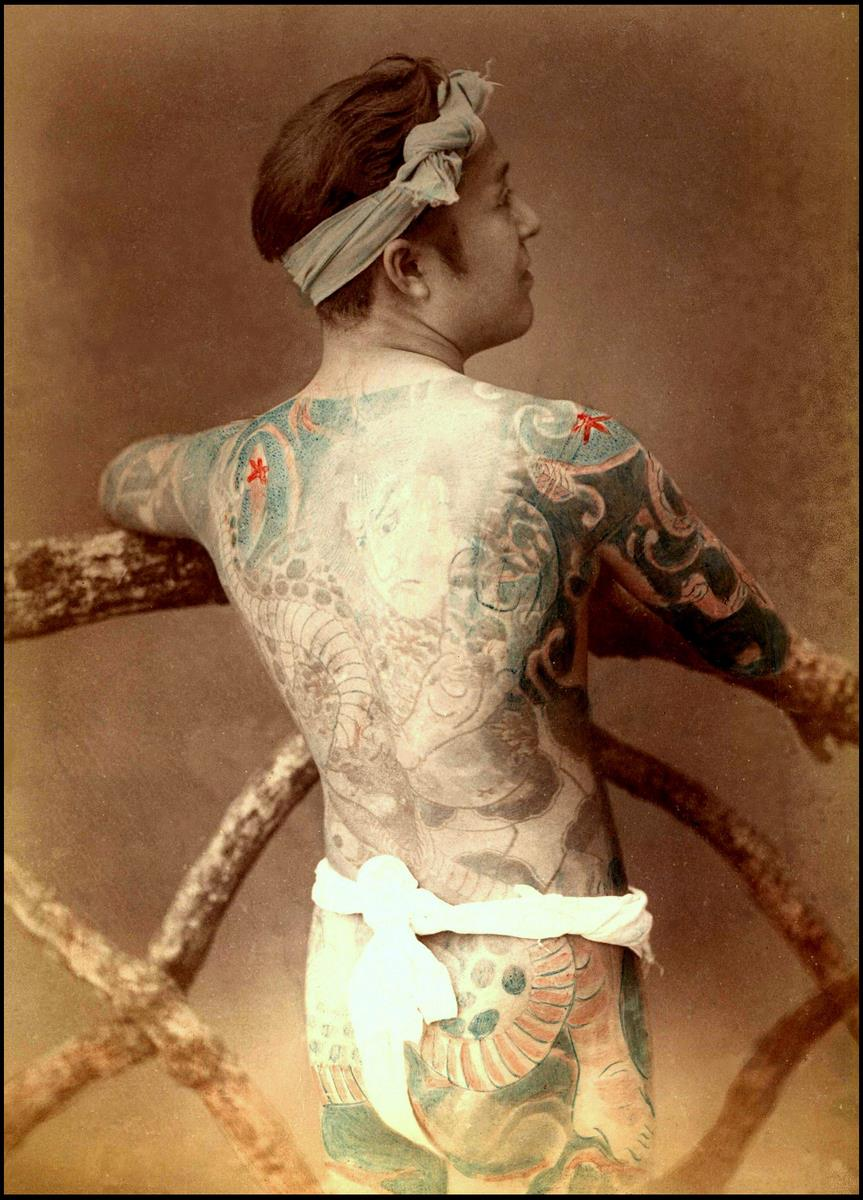 World of old japanese tattoos circa late 1880s vintage for Japanese tattoo artists