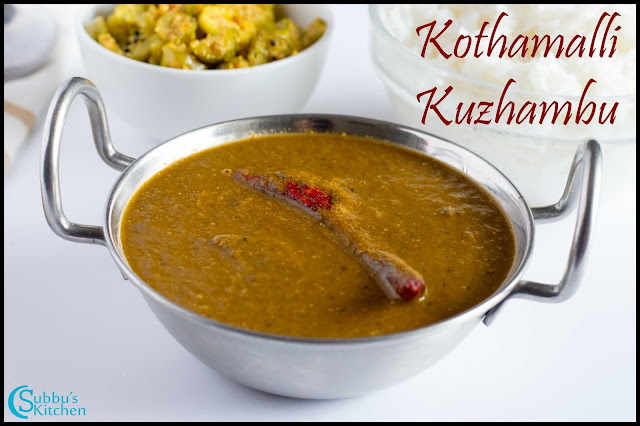 Kothamalli Kuzhambu (Coriander leaves Kuzhambu)
